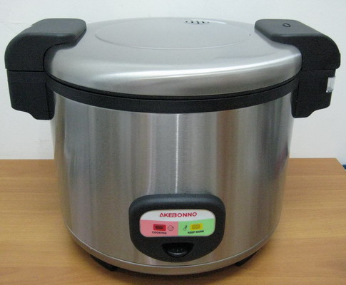 Rice Cooker AKEBONNO